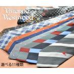 Vivienne Westwood ヴィヴィアンウエストウッド メンズ ネクタイ ジャカード柄 ドット柄 チェック柄