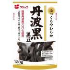 フジッコ 丹波黒黒豆(G) 130g まとめ買い(×10) 4902553019842(tc)(417170)