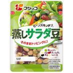 フジッコ 蒸しサラダ豆(G) 70g まとめ買い(×12) 4902553037877(tc)(011020)