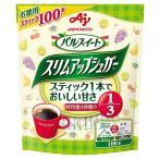 味の素 パルスイートスリムアップシュガー100本 160g まとめ買い(×10)