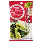 S&B シーズニング 山椒きゅうり 11g まとめ買い(×10)