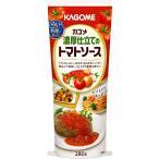 カゴメ濃厚仕立てのトマトソース280gまとめ買い(×15)