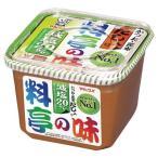 マルコメ だし入り料亭の味減塩 750g まとめ買い(×8)