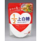 三井製糖 1/2上白糖 250g まとめ買い(×10)|4902882030365(tc)(012843)