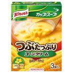 味の素 クノールカップスープ つぶコーン3袋 49.5g まとめ買い(×10)