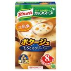 味の素 クノールカップスープ ポタージュ8袋 136g まとめ買い(×6)