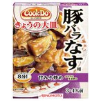 味の素 CookDoきょうの大皿 豚バラなす用 100g まとめ買い(×10)
