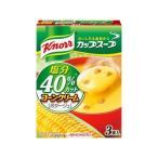 味の素 カップスープ コーンC塩分40%カット 54.6g まとめ買い(×10)
