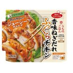 キッコーマン うちのごはん 香味ねぎふっくらチキン 70g まとめ買い(×10)