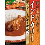 中村屋インドカリータンドリーバターチキン180gまとめ買い(×5)|4904110849268(tc)