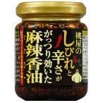 桃屋 しびれと辛さががっつり効いた麻辣香油 105g まとめ買い(×6)