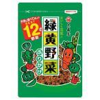 大森屋 緑黄野菜ふりかけ 45g まとめ買い(×10)