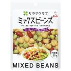 キユーピー サラダクラブミックスビーンズパウチ 50g まとめ買い(×10)