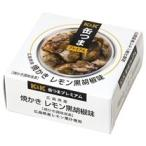 国分 缶つまP広島県産焼かきレモン黒胡椒味 70g まとめ買い(×12)
