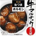 国分 缶つまホルモン 牛マルチョウ 直火焼 60g まとめ買い(×12)