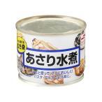 マルハニチロ あさり水煮 130g まとめ買い(×6)