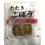 ブンセン たたきごぼう(無添加) 300g まとめ買い(×10)