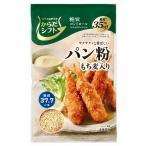 からだシフト 糖質コントロール パン粉 100g まとめ買い(×10)