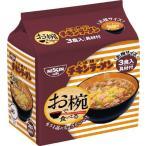 日清食品 お椀で食べるチキンラーメン 3食 30g×3 まとめ買い(×9)