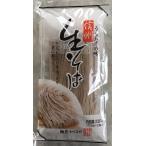 柄木田製粉 信州生そば 230g まとめ買い(×5)