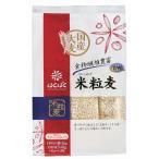 はくばく 米粒麦スタンドパック 45g×12 まとめ買い(×6)
