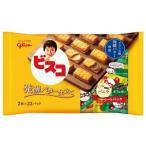江崎グリコ ビスコ 発酵バター アソート 袋44枚まとめ買い(×6)|4901005531048