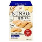 グリコ SUNAO発酵バター 62g まとめ買い(×5)|4901005584099(dc)