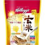 ケロッグ 玄米フレーク 袋 220g まとめ買い(×6)|4901113507539(dc)