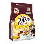カルビー calbee フルグラ チョコ クランチ & バナナ まとめ買い (x6)