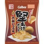 カルビー 堅あげポテト九州しょうゆ 63g まとめ買い(×12)