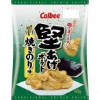 カルビー  堅あげポテト焼きのり味 65g まとめ買い(×12)|4901330914813(tc)(049840)