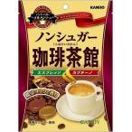 カンロ ノンシュガー珈琲茶館 72g まとめ買い(×6)|4901351014752(dc)