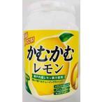 三菱食品 かむかむレモンボトル 120g まとめ買い(×3)|4901625421798(tc)(049840)