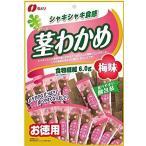 なとり 茎わかめ 梅味 117g お徳用 まとめ買い(x10)
