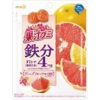 明治 果汁グミ鉄分グレープフルーツ 68g まとめ買い(×8)|4902777020358(dc)
