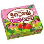 きのこの山 いちご&ショコラ 10箱