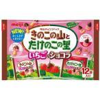 明治 きのこたけのこ袋いちご&ショコラ 138g まとめ買い(×18)
