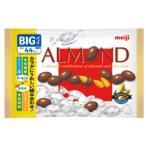 アーモンドチョコレート ビッグパック 18袋