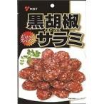 ヤガイ 黒胡椒サラミ 51g まとめ買い(×5)