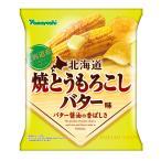 山芳製菓 北海道焼とうもろこしバター味 50g まとめ買い(×12)|4903084402936(tc)(082742)