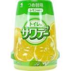 小林製薬 サワデー詰替レモン&スウィーティー 140g