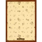 ジグソーパネル ディズニー専用パネル 木製1000P用ブラウン (51×73.5cm)