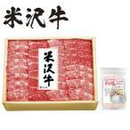 お中元 夏ギフト ポイント5倍 三重県産 松阪牛焼肉セット(もも・バラ) MAY-101F