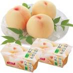 お中元 夏ギフト ポイント5倍 岡山県産 岡山のもも&岡山県産白桃ゼリーのセット