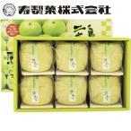 お中元 夏ギフト 寿製菓 二十世紀梨ゼリー感動です。 N-6 早割 ポイント10倍 送料込み 鳥取 菓子 スイーツ 人気