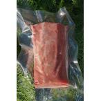 (送料込み) 猪 ロース肉複数ブロック 600g ゆすはらジビエの里 高知県 梼原 ジビエ イノシシ シカ 精肉(期日指定できません)