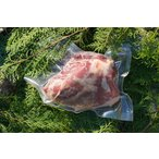 送料無料 猪 モモ肉ブロック 300g ゆすはらジビエの里 高知県 梼原 ジビエ イノシシ シカ 精肉(期日指定できません)