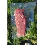 (送料込み) 鹿 ロース肉複数ブロック 500g ゆすはらジビエの里 高知県 梼原 ジビエ イノシシ シカ 精肉(期日指定できません)