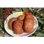(送料込み) 猪 肉コロッケ4個入り ゆすはらジビエの里 高知県 梼原 ジビエ イノシシ シカ 精肉(期日指定できません)
