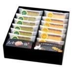 特選匠焼 烏骨鶏 物語 かすていら 個包装12個(2種×6個)セット  (キャナリー21)菓子 お菓子 おやつ 焼菓子 洋菓子 カステラ